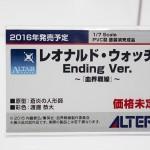 メガホビEXPO2016-アルターフィギュア (1)