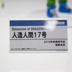 メガホビEXPO2016-メガハウス・ドラゴンボールフィギュア (33)
