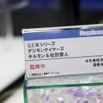 メガホビEXPO2016-メガハウス・デジモンフィギュア (3)