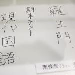 20160621東京アニメセンター『ネトゲの嫁は女の子じゃないと思った?』展 (47)