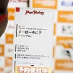20160617秋葉原フィギュア情報-ボークスホビー天国 (14)