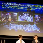 20160613KADOKAWA GAMES MEDIA BRIEFING 2016 SUMMER (26)