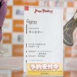 20160610秋葉原フィギュア情報-ボークス秋葉原ホビー天国 (20)