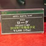 20160610秋葉原フィギュア情報-コトブキヤ秋葉原館 (1)