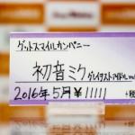 20160617秋葉原フィギュア情報-ボークスホビー天国 (8)
