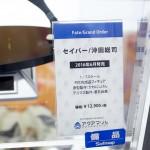 秋葉原フィギュア情報-アキバ☆ソフマップ2号店-セイバー沖田総司 (6)