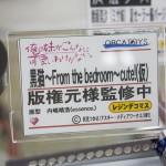20160610秋葉原フィギュア情報-あみあみ秋葉原店 (8)