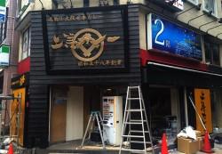 ▲「上等カレー 秋葉原店」は「ファミリーマート外神田4丁目店」隣のビル。