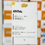 20160617秋葉原フィギュア情報-ボークスホビー天国 (1)