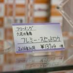 20160610秋葉原フィギュア情報-ボークス秋葉原ホビー天国 (32)