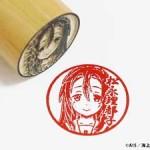 tsuge_m010