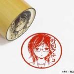 tsuge_m018