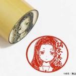 tsuge_m031
