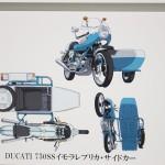 東京アニメセンター・ばくおん展・展示 (47)