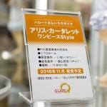 20160701秋葉原フィギュア情報-あみあみ秋葉原店 (20)