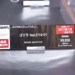 20160708秋葉原フィギュア情報-魂ネイションズ AKIBA ショールーム (37)