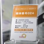 20160701秋葉原フィギュア情報-あみあみ秋葉原店 (8)