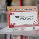 秋葉原・一番くじプレミアム 傷物語 鉄血篇 フィギュア展示 (15)