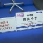 0722秋葉原フィギュア情報・ボークス (21)