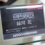 20160715秋葉原フィギュア情報・アキバソフマップ2号店 (31)