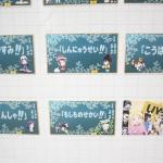東京アニメセンター・ばくおん展・展示 (64)