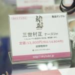 0722秋葉原フィギュア情報・ボークス (19)