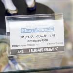20160715秋葉原フィギュア情報・アキバソフマップ2号店 (1)