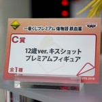 秋葉原・一番くじプレミアム 傷物語 鉄血篇 フィギュア展示 (10)