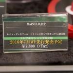 20160708秋葉原フィギュア情報-コトブキヤ秋葉原館 (12)