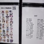 東京アニメセンターイベント・迷家マヨイガ展 (71)