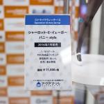 20160715秋葉原フィギュア情報・ボークスホビー天国 (21)
