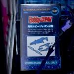 20160827C3TOKYO 2016フィギュア・ガンプラ (77)