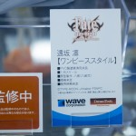 20160827C3TOKYO 2016フィギュア・ガンプラ (170)