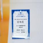 20160827C3TOKYO 2016フィギュア・ガンプラ (144)