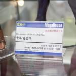 20160805秋葉原フィギュア情報・ボークス 秋葉原ホビー天国 (32)