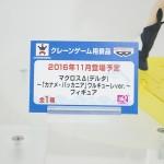 20160827C3TOKYO 2016バンプレスト・プライズ (26)