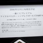 20160827C3TOKYO 2016フィギュア・ガンプラ (222)