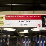 20160810ガンプラEXPO 2016 SUMMER・ガンプラビルダーズワールドカップ歴代日本代表作品 (17)