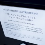 20160827C3TOKYO 2016バンプレスト・一番くじ (100)
