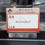 20160827C3TOKYO 2016フィギュア・ガンプラ (247)