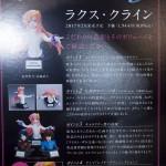 20160827C3TOKYO 2016フィギュア・ガンプラ (20)