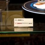 20160827C3TOKYO 2016フィギュア・ガンプラ (81)