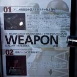 20160827C3TOKYO 2016フィギュア・ガンプラ (19)