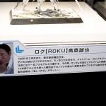 20160810ガンプラEXPO 2016 SUMMER・ガンプラビルダーズワールドカップ歴代日本代表作品 (2)