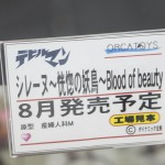 20160805秋葉原フィギュア情報・あみあみ秋葉原店 (13)