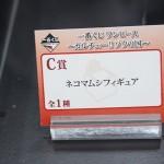 20160827C3TOKYO 2016フィギュア・ガンプラ (251)