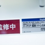 20160827C3TOKYO 2016フィギュア・ガンプラ (130)