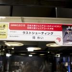 20160810ガンプラEXPO 2016 SUMMER・ガンプラビルダーズワールドカップ歴代日本代表作品 (7)