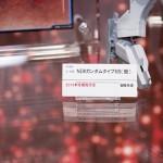 20160810ガンプラEXPO 2016 SUMMER鉄血のオルフェンズ (7)