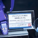 20160827C3TOKYO 2016フィギュア・ガンプラ (90)
